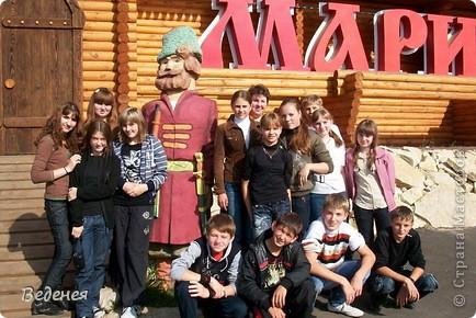 Я живу в небольшом сибирском городе Мариинске.  Это деревянное сооружение встречает каждого въезжающего. фото 2