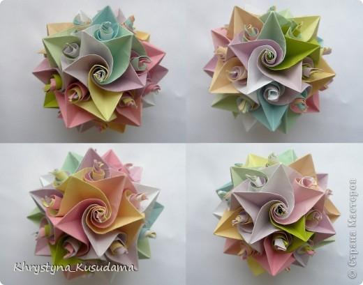 Кусудама Оригами радужный