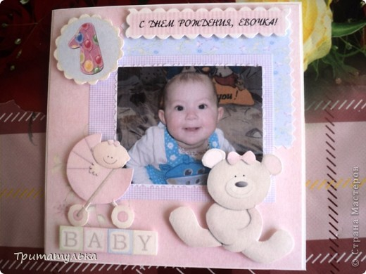 Подарки своими руками на 1 год мальчику