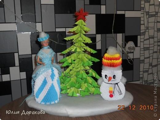 Это моя вторая работа в технике оригами. Подарок на свадьбу. Вдохновлялась здесь в Стране мастеров. Спасибо всем. фото 2
