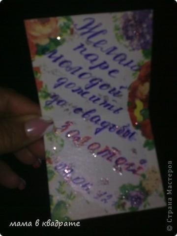 Собралась наша племянница выходить замуж и попросила сделать корзину для подарков в конвертах.  Сразу родилась у меня идея и начала я ее воплощать в жизнь незамедлительно. Решила сделать лебединую пару и объединить их, чтоб никогда не разлучались, в одно целое. фото 11