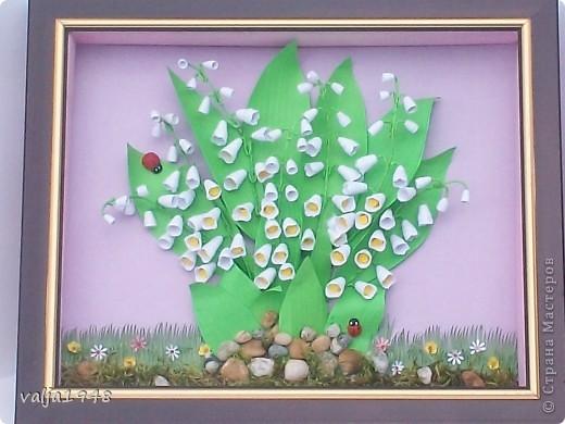 Здравствуйте  дорогие  жители  Страны  Мастеров! Весна  прошла !  .Уже цветут  другие цветы! Отцвели  ландыши,  а я решила  их  сохранить  в квиллинге. Делала  по  МК  Ольги  Ольшак. Очень старалась, а как получилось  судить вам! фото 1