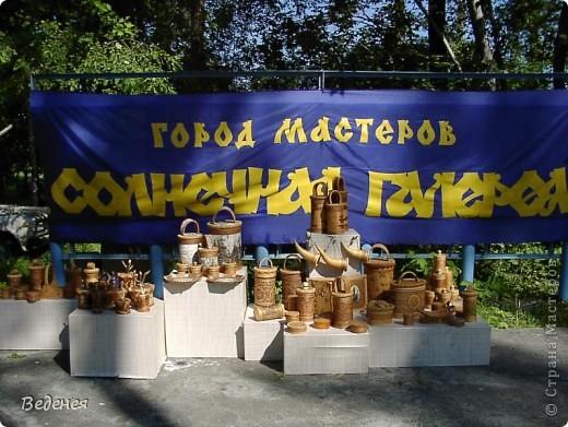 Я живу в небольшом сибирском городе Мариинске.  Это деревянное сооружение встречает каждого въезжающего. фото 18