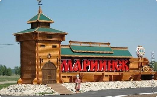 Я живу в небольшом сибирском городе Мариинске.  Это деревянное сооружение встречает каждого въезжающего. фото 1