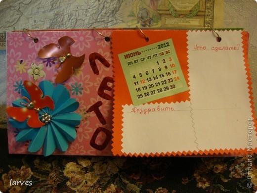 """Перед Новым годом остро встает вопрос о подарках. Думала-гадала, решила попробовать повырезать. Вот что из этого получилось.  """"Изделие"""" отправилось в подарок учительнице старшей доченьки. Огромнейшее спасибо мастерицам за шаблоны!!! фото 6"""
