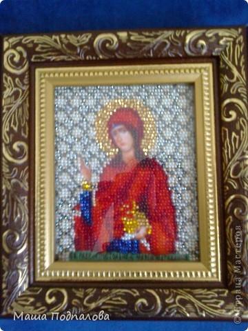 Икона Марии-Магдалины
