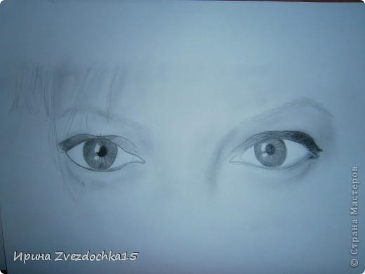 Наверное я помешана на рисовании глаз)) Но что тут поделать, нравится и все) Только в этот раз я нарисовала два глаза, а не один. (Точнее взгляд.) Как всегда рисую с картинки интернета. фото 5