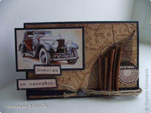 """Первая моя мужская открытка.  Была сделана на день рождения моему мужу. Хотелось отразить в ней те качества, которые я в нем люблю ( казалось бы несовместимые): мужественность и """"домашнесть"""". фото 1"""