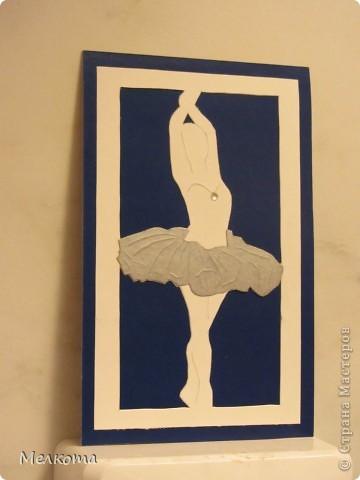 """Была у меня одна старая открытка с Майей Плисецкой в """"Лебедином озере"""" за 1951 год. Потом пришел сынок и порвал ее. Пришлось реанимировать методом вырезания. Формат 10х15."""