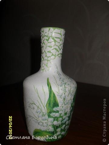 Совдеповский графинчик, еще моего детства, решила превратить в вазочку. фото 4