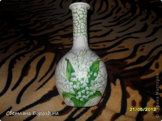 Совдеповский графинчик, еще моего детства, решила превратить в вазочку. фото 1