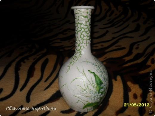 Совдеповский графинчик, еще моего детства, решила превратить в вазочку. фото 2