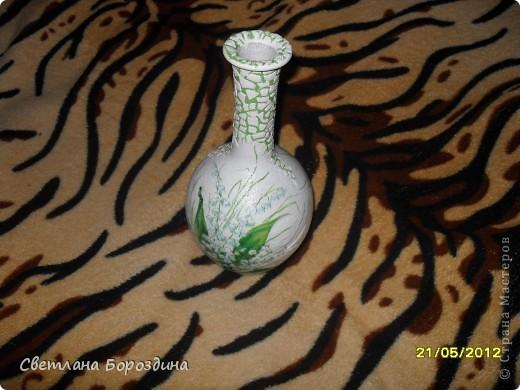 Совдеповский графинчик, еще моего детства, решила превратить в вазочку. фото 3