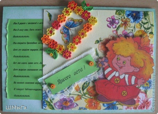 """Вот такая открыточка сложилась у меня по заданию """"Рамка, кружево, текст"""" в сообществе """"Открытки ручной работы"""" в МОЕМ МИРЕ http://my.mail.ru/community/handmade_kard/548B12B4BCEBB1DB.html"""