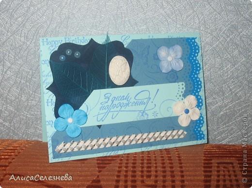 Три открытки одного типа, немножко поиграла с цветами. фото 6