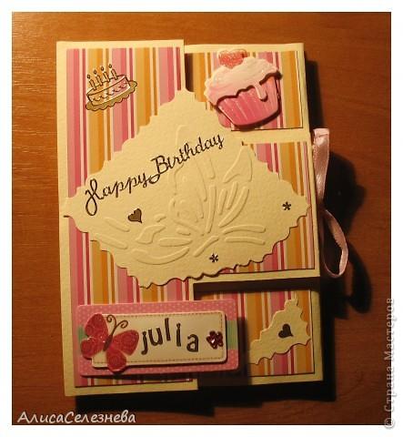 Три открытки одного типа, немножко поиграла с цветами. фото 8