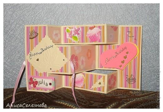 Три открытки одного типа, немножко поиграла с цветами. фото 9