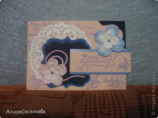 Три открытки одного типа, немножко поиграла с цветами. фото 1