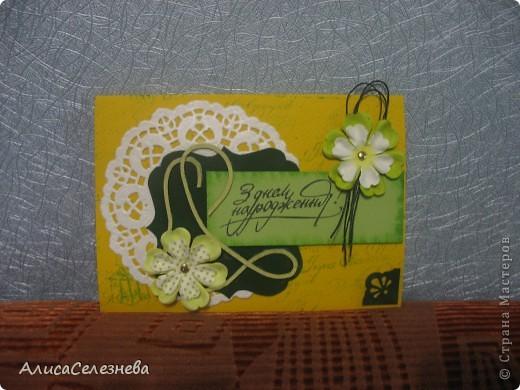 Три открытки одного типа, немножко поиграла с цветами. фото 2