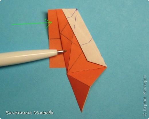 Мегаполис (Megapolis)  автор: Валентина Минаева (Valentina Minayeva)  соотношение бумаги 4 : 3  для бумаги с двусторонним эффектом  Для данной кусудамы брала размер бумаги 8,0 х 6,0 см  модули несимметричные, 60 штук  итог - 13 см  без клея  в основе кусудамы лежит многогранник икосододекаэдр Видео: http://www.youtube.com/watch?v=e7ELf8QSkuA&feature=youtu.be  фото 18