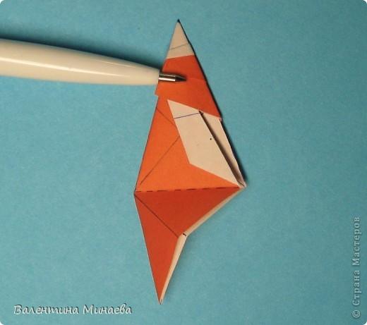 Мегаполис (Megapolis)  автор: Валентина Минаева (Valentina Minayeva)  соотношение бумаги 4 : 3  для бумаги с двусторонним эффектом  Для данной кусудамы брала размер бумаги 8,0 х 6,0 см  модули несимметричные, 60 штук  итог - 13 см  без клея  в основе кусудамы лежит многогранник икосододекаэдр Видео: http://www.youtube.com/watch?v=e7ELf8QSkuA&feature=youtu.be  фото 21