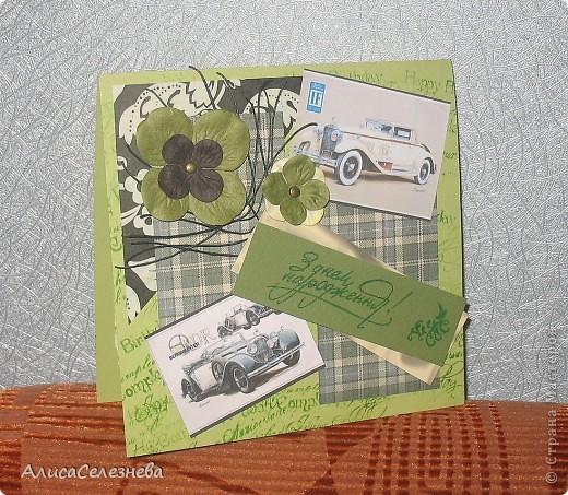 Три открытки одного типа, немножко поиграла с цветами. фото 4