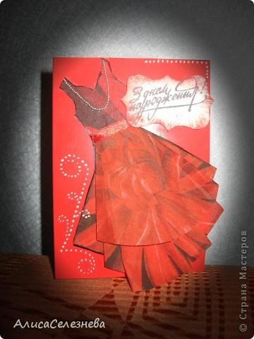 Три открытки одного типа, немножко поиграла с цветами. фото 7