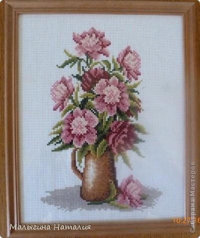 Раз кресточек, два кресточек - получился мой цветочек... фото 1