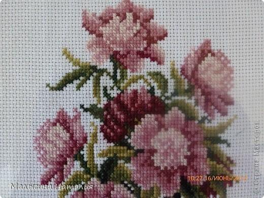 Раз кресточек, два кресточек - получился мой цветочек... фото 3