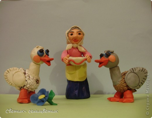 Жили у бабуси два веселых гуся. фото 6