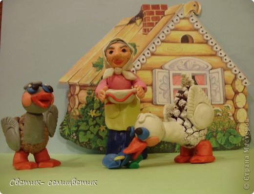 Жили у бабуси два веселых гуся. фото 8