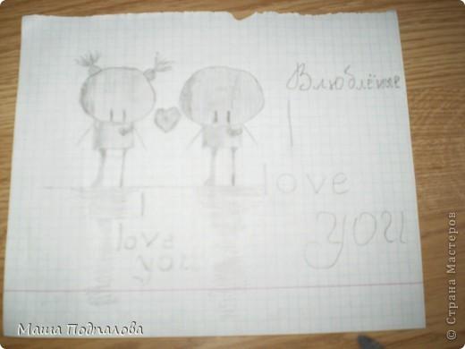 Влюблённые♥ фото 1