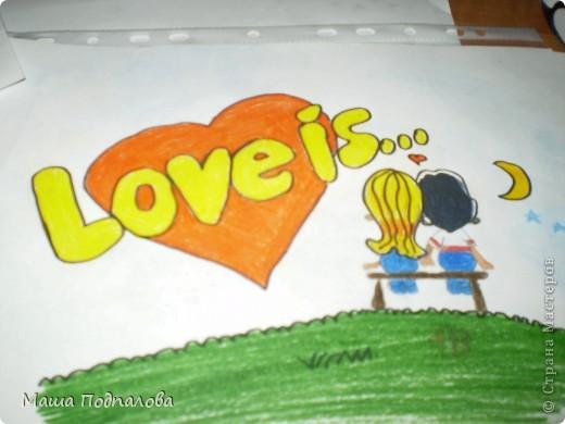 Влюблённые♥ фото 3