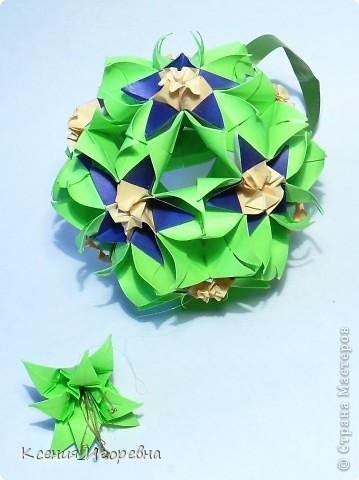 Очень содержательный и понятный МК: http://kusudama.info/2011/11/kusudama-sweet-spring/ фото 2