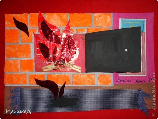 """Это наша поделка в школу на тему: """"Пожар"""", выполнена из сочетания различных материалов: основа  - картон, кирпичи - нарезанная потолочная плитка, огонь - подарочная бумага разного качества, ковер - ткань. Раскрашивание гуашью. Наша поделка заняла 1 место на школьном конкурсе и выдвинута на городской конкурс, результатов пока не знаем. фото 1"""