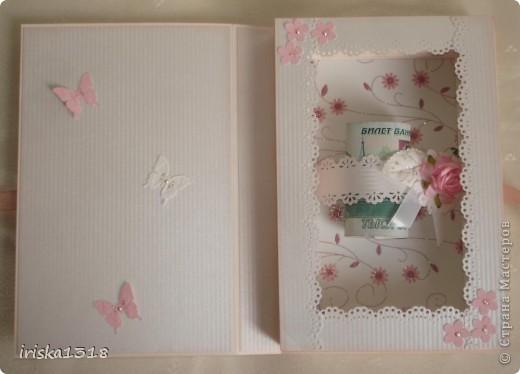Подарочная коробка для свадебной книги фото 4