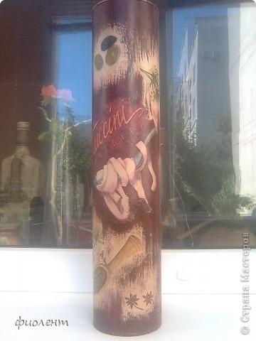 Вот сотворила очередную спагетницу,фото на телефон,так что прошу прощения за качество. фото 1