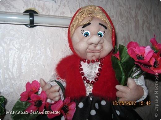 Бабушка Цветочница фото 1