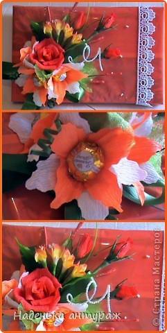 Оформила в подарок коробку конфет. фото 3