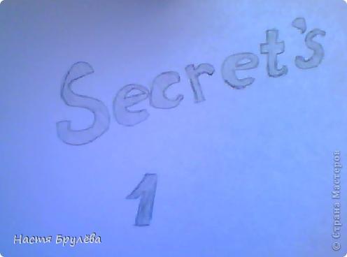 Здрасте! Я решила открыть такие секретики,ну типо шпионские... Прошу меня извенить за качество фотографий! Сегодня мы научимся делать секретные конвертики! фото 1