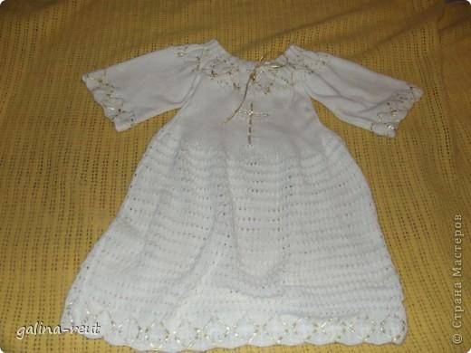 Очень долго искали красивую крестильную рубашечку. Потом решила сама связать, вот что вышло. фото 1