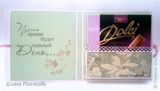 """А у меня сегодня шоколадницы! Большие, квадратные, с самодельными гардениями по МК Светланы Б.  - http://stranamasterov.ru/node/321021 (вот и я до них добралась :))) Первая Букет цветов"""" фото 3"""