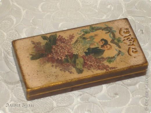 Разные коробочки,шкатулочки.... фото 5