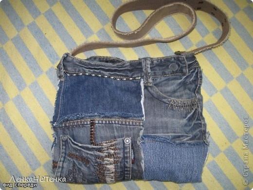 Моя любимая летняя сумка, сперва были конечно любимые джинсы))) Размер 35 Х 45 см, шесть кармашков. фото 3