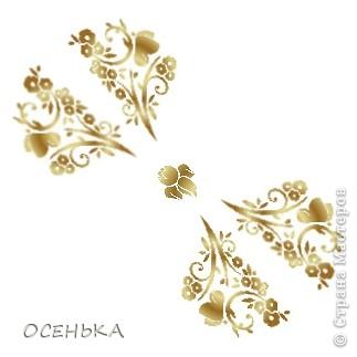 кусудама Rafaelita (http://www.kusudama.me/origami/Rafaelita) на обвесе Японская капуста (http://origami.ostrun.com/scheme/kusudama-diagrams/br..) и Бантик (http://stranamasterov.ru/node/17095?c=favorite) - бумага офисная + принт (http://files.mail.ru/156X17) фото 4