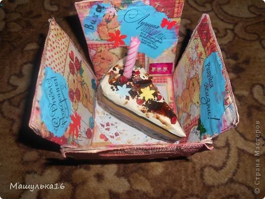 Моя коробочка.Я сделала ее в подарок на день рождение для подружки. фото 2