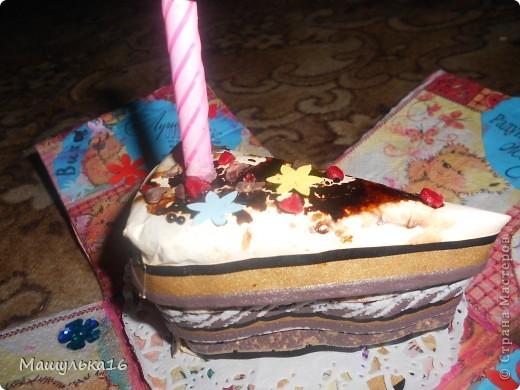 Моя коробочка.Я сделала ее в подарок на день рождение для подружки. фото 7