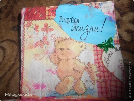 Моя коробочка.Я сделала ее в подарок на день рождение для подружки. фото 3