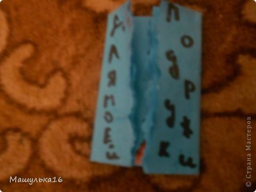 Моя коробочка.Я сделала ее в подарок на день рождение для подружки. фото 9