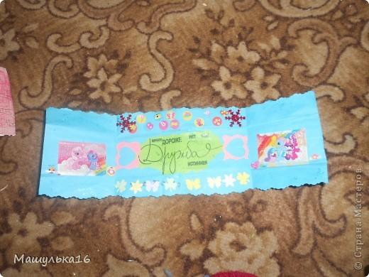 Моя коробочка.Я сделала ее в подарок на день рождение для подружки. фото 12